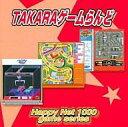 Happy Net 1000 Takara ゲームらんど