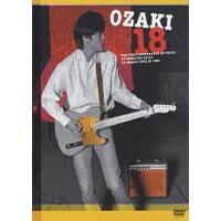 OZAKI・18/DVD/SRBL-1277