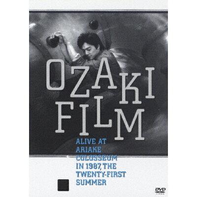 OZAKI FILM ALIVE AT ARIAKE COLOSSEUM IN 1987 THE TWENTY-FIRST SUMMER/DVD/SRBL-1279