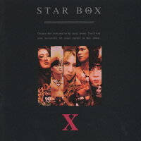 STAR BOX/CD/KSC2-408