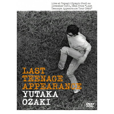 LAST TEENAGE APPEARANCE/DVD/SRBL-1596