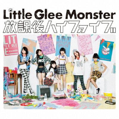 放課後ハイファイブ(初回生産限定盤)/CDシングル(12cm)/SRCL-8628