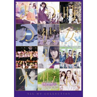 ALL MV COLLECTION~あの時の彼女たち~(Blu-ray4枚組)/Blu-ray Disc/SRXL-84