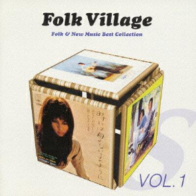 Folk Village~フォーク&ニューミュージック大全集Vol.1/CD/SRCL-5018