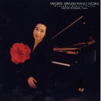 ファリャ:組曲「恋は魔術師」/CD/SRCR-8913