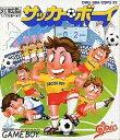GB サッカーボーイ GAME BOY