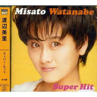 渡辺美里 スーパー ヒット CD