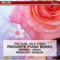 エリーゼのために,トルコ行進曲~ピアノ名曲集/CD/PHCP-10541