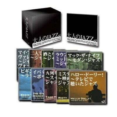大人のJAZZ  CD10枚組 全120曲