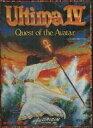 MSX2 3.5インチソフト ウルティマ4 -Quest of the Avatar-