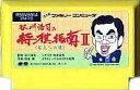 ポニーキャニオン 谷川浩司の将棋指南2
