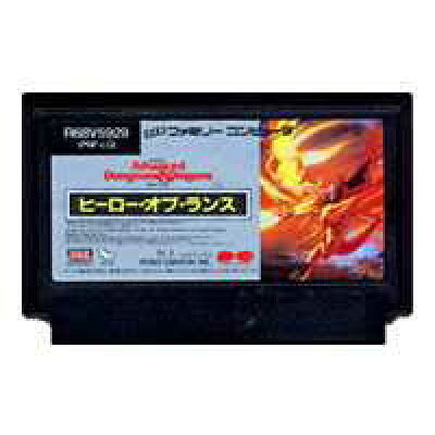 AD&D ヒーロー・オブ・ランスファミコンソフト/アクション・ゲーム