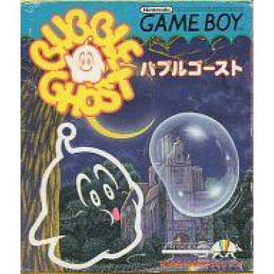 GB バブルゴースト GAME BOY