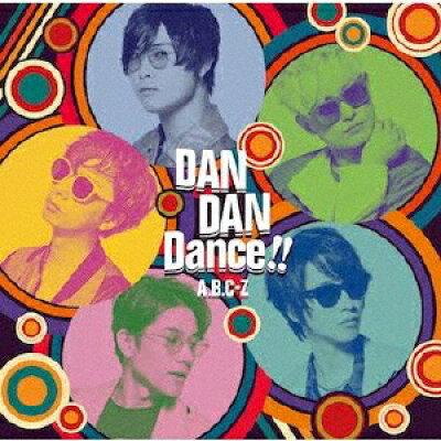 DAN DAN Dance!!(初回限定盤A)/CDシングル(12cm)/PCCA-04856