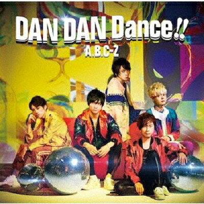 DAN DAN Dance!!(初回限定盤B)/CDシングル(12cm)/PCCA-04857