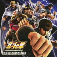 PACHISLOT 北斗の拳 世紀末救世主伝説 Original Sound Track/CD/PCCR-90053