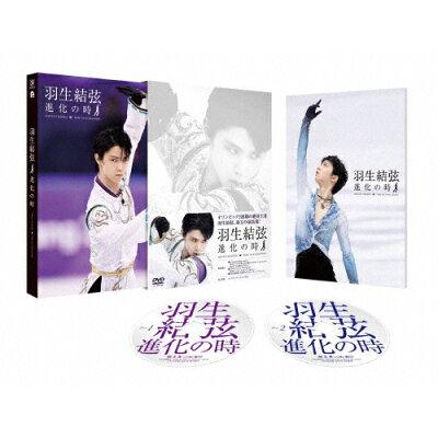 羽生結弦「進化の時」DVD/DVD/PCBG-53035