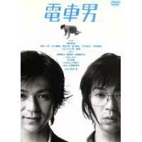 電車男/DVD/PCBE-51856
