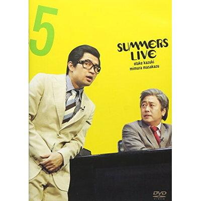 さまぁ~ずライブ 5/DVD/PCBE-51857