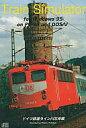 Windows95/98 CDソフト Train Simulator ドイツ鉄道ライン川左岸線