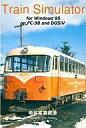 Win95 CDソフト Train Simulator 南部鉄道
