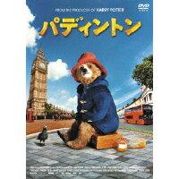 パディントン【期間限定価格版】/DVD/PCBE-55841