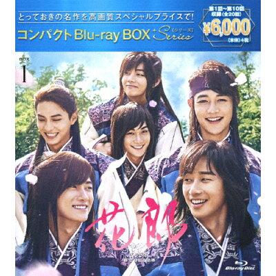 花郎<ファラン> コンパクトBlu-ray BOX1[スペシャルプライス版]/Blu-ray Disc/PCXP-60100