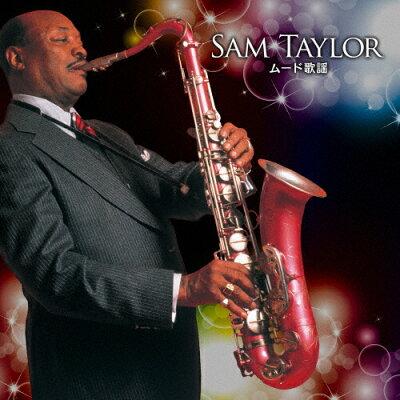 決定盤「サム・テイラー ムード歌謡」ベスト/CD/PCCK-20139