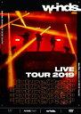 """w-inds.LIVE TOUR 2019""""Future/Past""""[DVD]/DVD/PCBP-54069"""