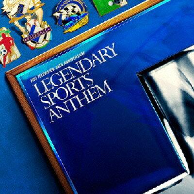 フジテレビ開局55周年記念 LEGENDARY SPORTS ANTHEM/CD/PCCA-04129