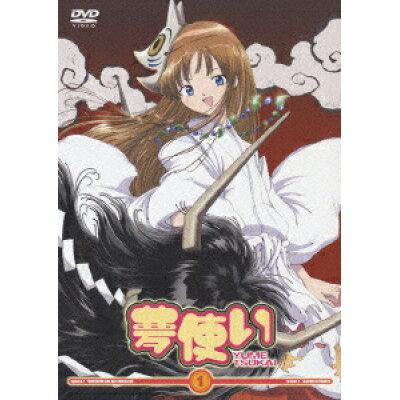 夢使いI(通常版)/DVD/PCBP-51732