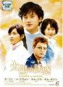 洋TV DVD 6)太陽の誘惑