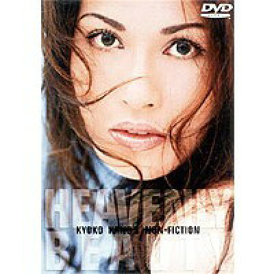 叶恭子 non-fiction/DVD/PCBP-50253