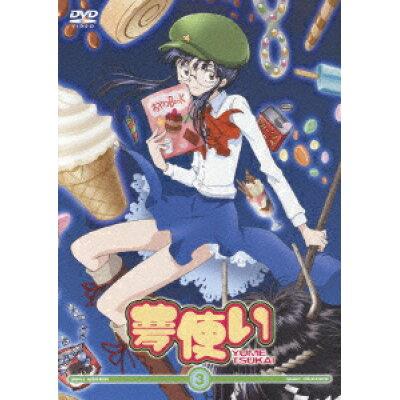 夢使いIII(通常版)/DVD/PCBP-51736