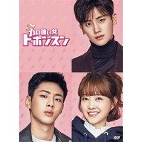 力の強い女 ト・ボンスン DVD-BOX2/DVD/PCBE-63724