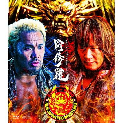 牙狼<GARO>-阿修羅-/Blu-ray Disc/PCXE-50688