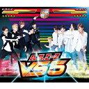VS 5(初回限定盤B)/CD/PCCA-04679