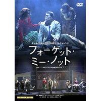 フォーゲット・ミー・ノット/DVD/PCBP-53202