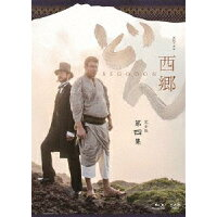 西郷どん 完全版 第四集/Blu-ray Disc/PCXE-60164