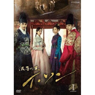 仮面の王 イ・ソン DVD-BOXI/DVD/PCBE-63728