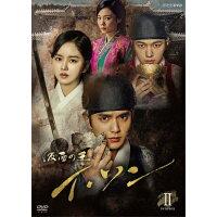 仮面の王 イ・ソン DVD-BOXII/DVD/PCBE-63729