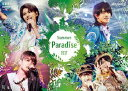Summer Paradise 2017/Blu-ray Disc/PCXP-50587