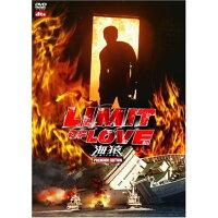 LIMIT OF LOVE 海猿 <プレミアム・エディション>/DVD/PCBG-51023