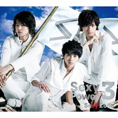 Sexy Power3(初回限定盤B)/CD/PCCA-05039