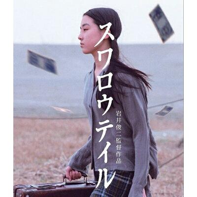スワロウテイル/Blu-ray Disc/PCXG-50120