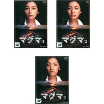 連続ドラマW マグマ 1 邦画 PCBP-72868