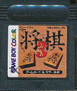 GB 将棋3 GAMEBOY COLOR