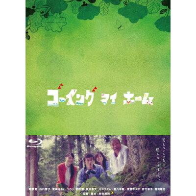 ゴーイング マイ ホーム Blu-ray BOX/Blu-ray Disc/PCXE-60044