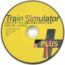 Train Simulator PLUS 京都市営地下鉄烏丸線&近畿日本鉄道京都線 (国際会館-近鉄奈良)