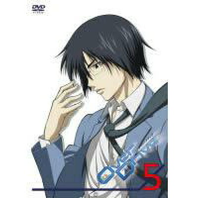 (DVD)  OverDrive5